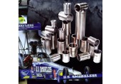 "Set 'Dry' Cilinderbussen Chevrolet/GM V8 Big Block (4.490"")"